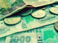 Госпошлина за банкротство физлица
