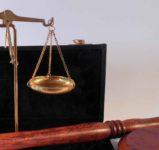 Наложение штрафа в административных делах