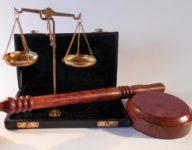Административное судебное разбирательство