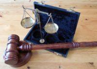 Апелляция в административном судопроизводстве