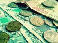 Изменение банком условий банковского обслуживания