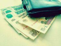 Валюта суммы займа
