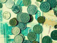 Выплата пенсии при переселении в СНГ